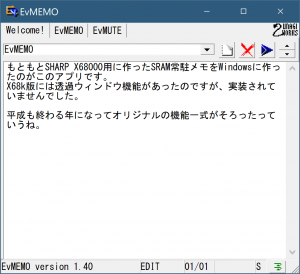 EvMEMO Screen Shot